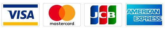 VISAカード、Mastercard、JCBカード、アメリカンエキスプレス