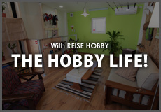 THE HOBBY LIFE 趣味生活!
