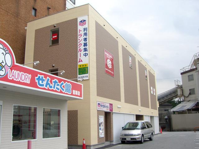 菅原ライゼガレージ