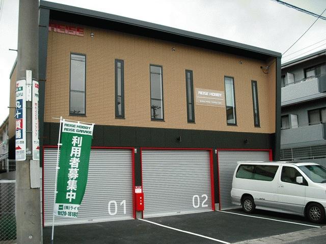 阪急塚口駅西ライゼホビー