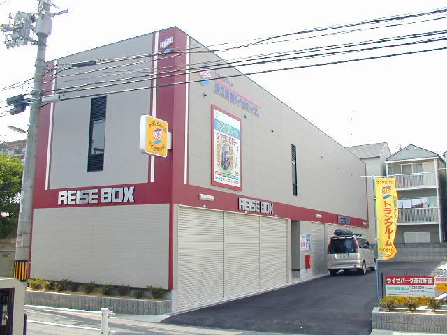 深江駅南ライゼガレージ